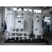 High Purity Nitrogen Making Machine,PSA Nitrogen Generator Price,PSA Nitrogen Generator manufacturer,